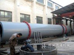 褐煤烘干机价格,大型褐煤干燥设备,褐煤烘干机厂家