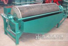 湿式磁选机价格,筒式湿式磁选机厂家,湿式磁选机图片,型号参数