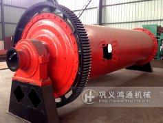 水煤浆设备,水煤浆球磨机,水煤浆生产线价格,水煤浆工艺流程
