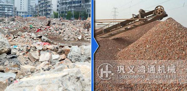 建筑垃圾粉碎机厂家,小型建筑垃圾粉碎机价格,建筑垃圾处理设备多少钱