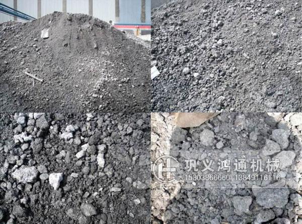 炉渣粉碎机厂家,炉渣粉碎机设备价格,小型炉渣粉碎机图片,型号大全
