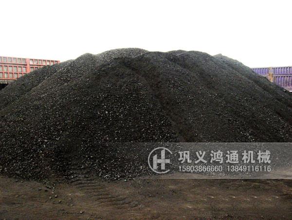 煤炭粉碎机厂家,大小型煤炭粉碎机价格,移动式煤炭粉碎机图片