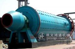 超细球磨机价格,超细球磨机厂家,超细粉磨机设备,型号原理,内部结构图