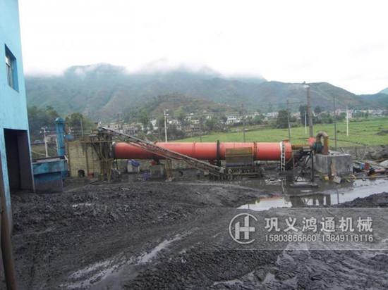 烘干煤泥设备工作现场
