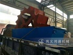轮斗式洗砂机发往辽宁