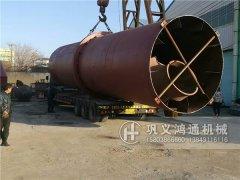 时产60吨煤泥烘干机发货现场