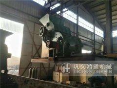 河北冯总800×800双级粉碎机发货