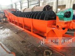 1.5米X9米全套螺旋洗砂机发货现场