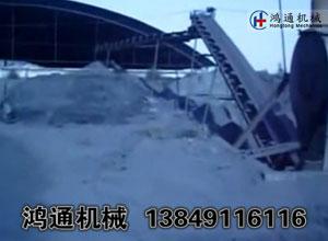 褐煤烘干机生产现场视频_山西霍州