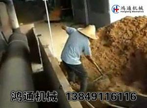 生物质小型锯末烘干机视频_山东聊城