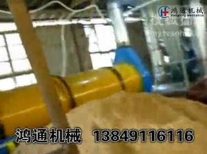 广东顺德木粉烘干机造粒机整套生产线视频