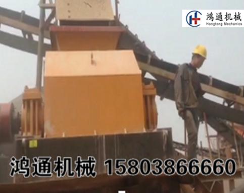 四川绵阳河卵石制砂机生产现场视