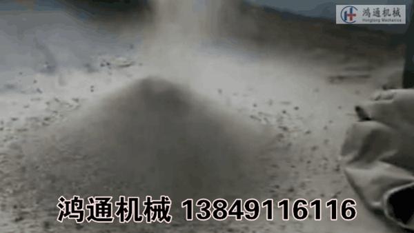 浙江温州锯末烘干机生产现场视频