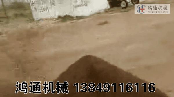 广东牛粪烘干机生产现场视频