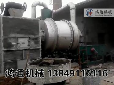 三筒烘干机生产现场视频