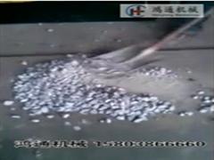 石子粉碎试机视频_对辊破碎机