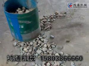 鹅卵石试机视频_四辊破碎机