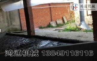 安徽猪粪烘干机生产现场视频
